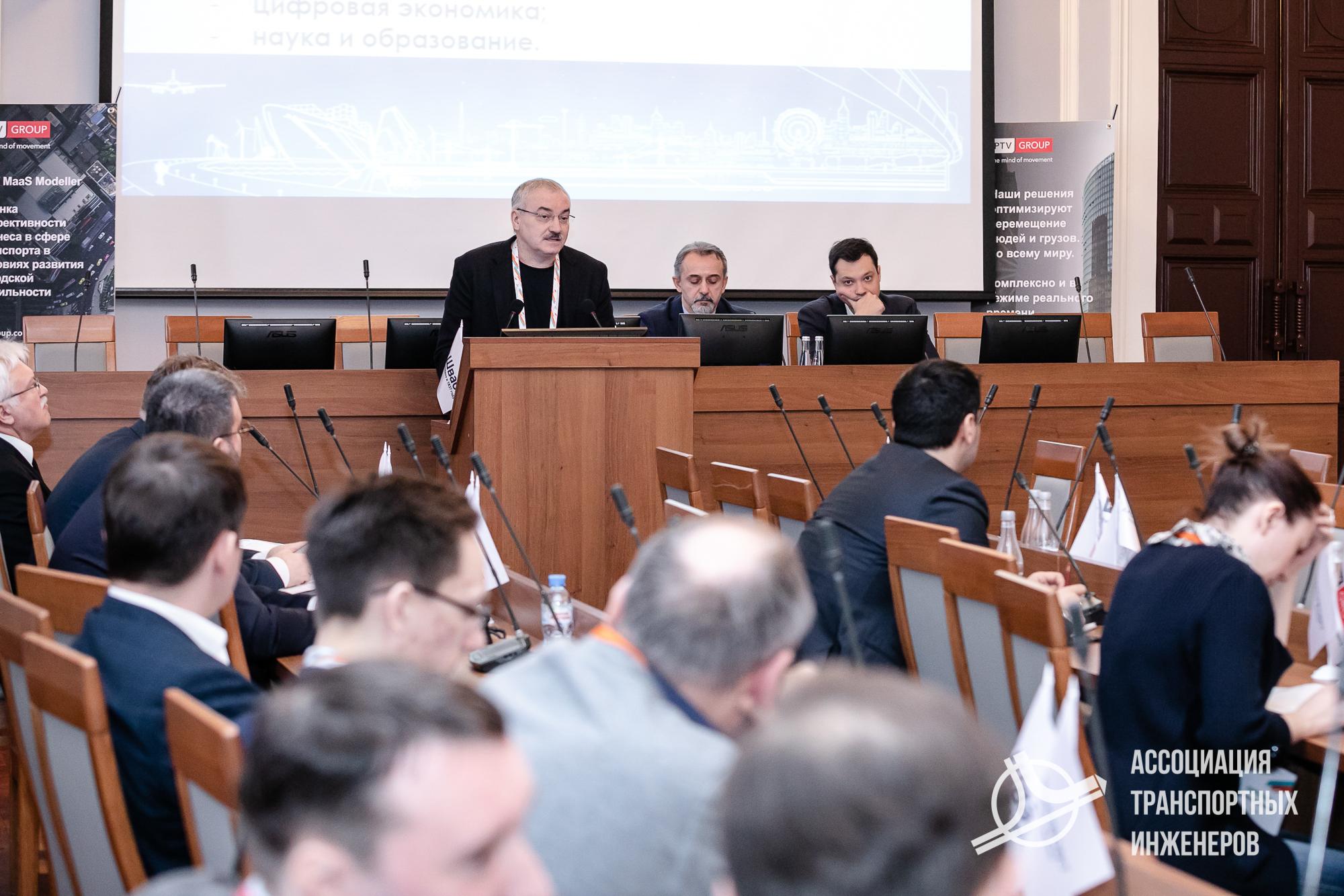 Конференция ТПиМ, 12 апреля  2019  (224)