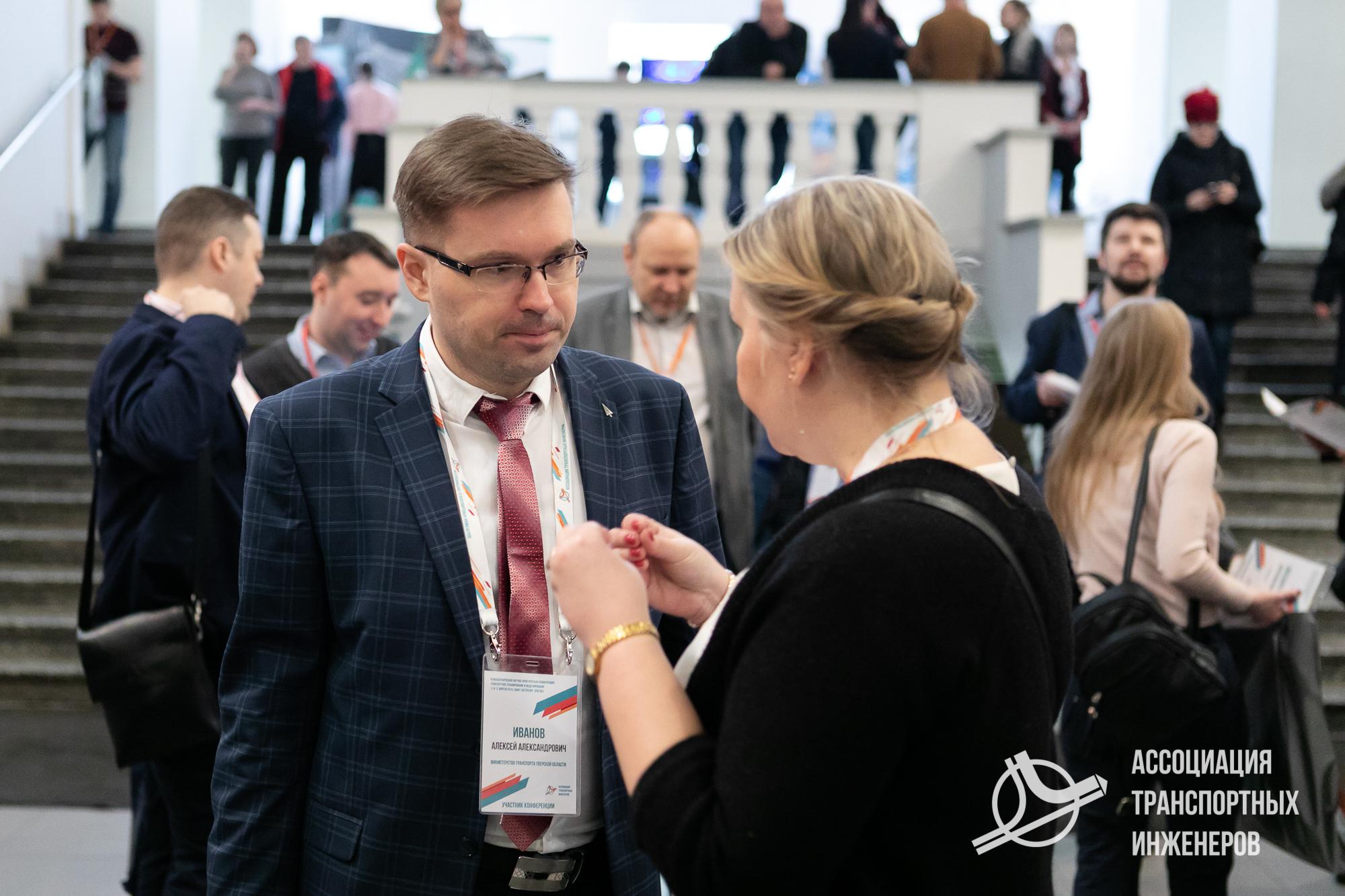 Конференция ТПиМ, 11 апреля 2019 (87)