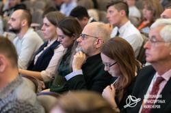 Конференция ТПиМ, 11 апреля 2019 (179)