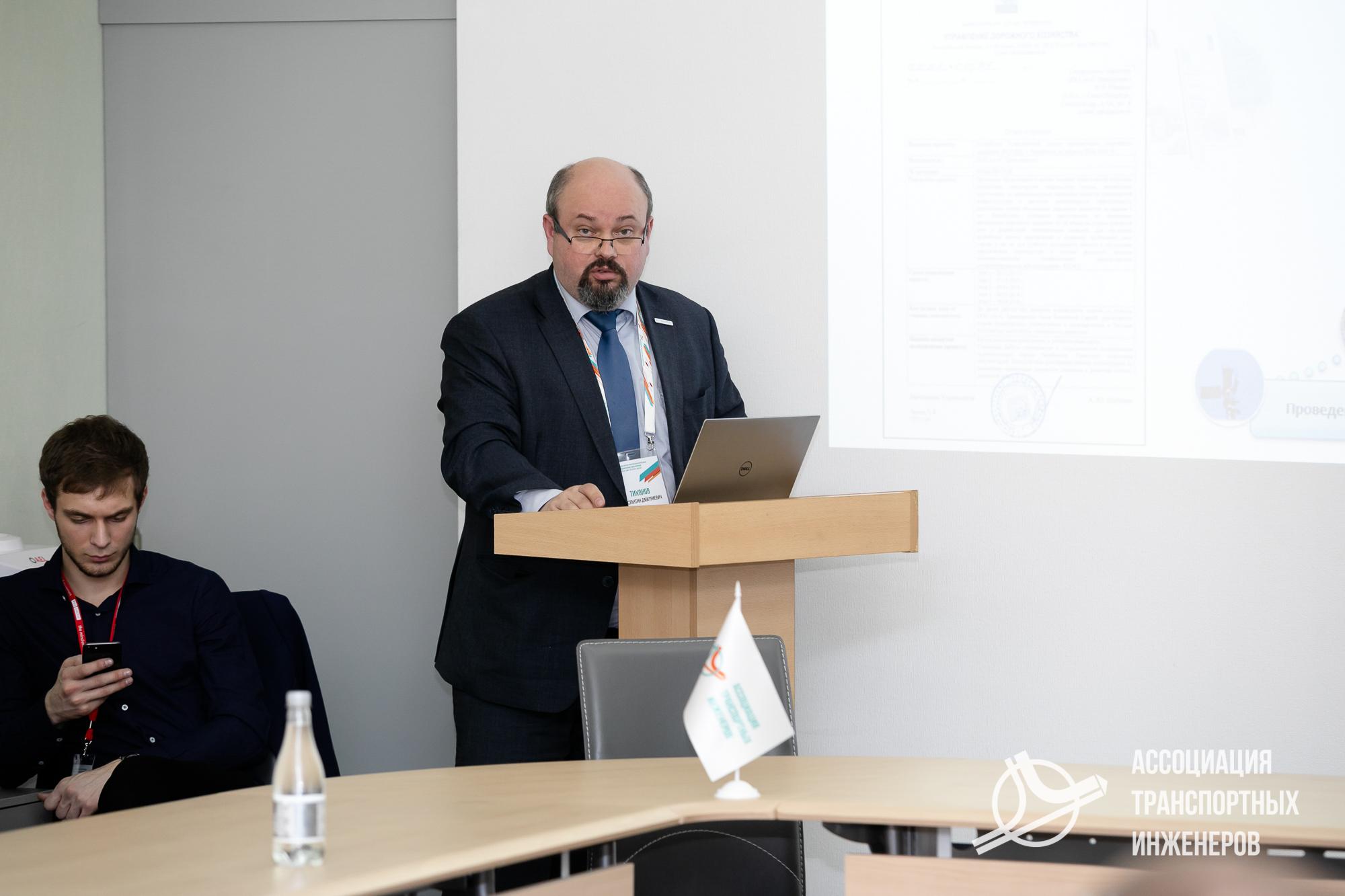 Конференция ТПиМ, 12 апреля  2019  (597)