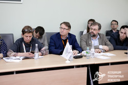Конференция ТПиМ, 12 апреля  2019  (738)