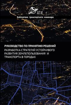 3я книга_vector-01-01_edited.jpg
