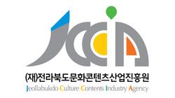 전북문화콘텐츠_1