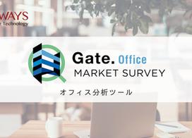 週刊ビル経営に「Gate. Office Market Survey」が掲載されました