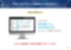 サブリース規制強化への準備のために_pdf(5___12ページ).png