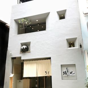 台北市民大道店