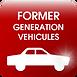 vehicule
