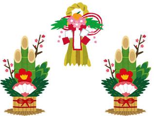 第五十四話 お正月の飾り(門松・松飾り)は、いつ外したらいいのか
