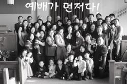 포도원단체2019 예배가먼저다