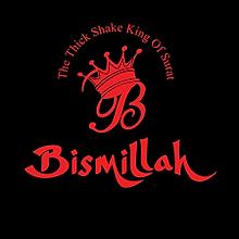 bismillah.png