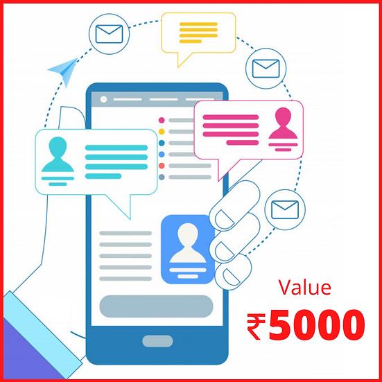 SMS Credit - 25000