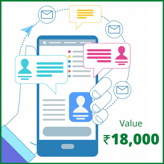 SMS Credit - 1 Lakh