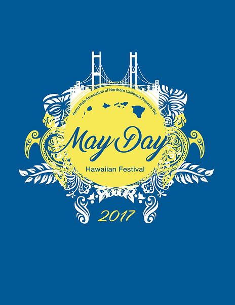 MayDay2017_Final-01.png