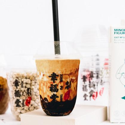 Signature Brown Sugar Boba Milk DIY KIT