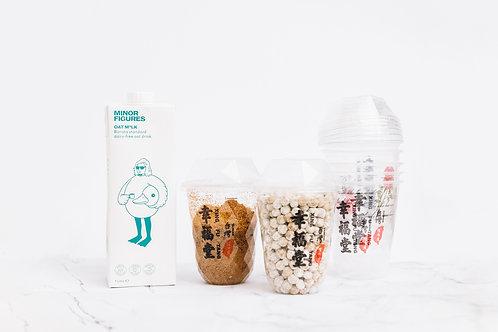 Signature Brown Sugar Boba Milk DIY kit - Oat Milk