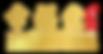 XFT-LOGO-GOLD-1-.png