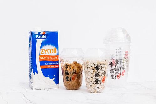 Signature Brown Sugar Boba Milk DIY Kit - Full Cream