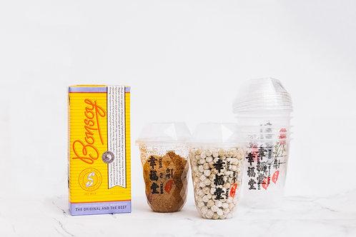 Signature Brown Sugar Boba Milk DIY kit - Soy Milk