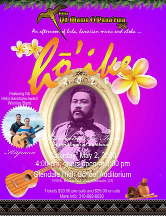 Ho'ike May 2 Poster with Musicians.jpg