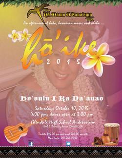 Hōʻike 2015