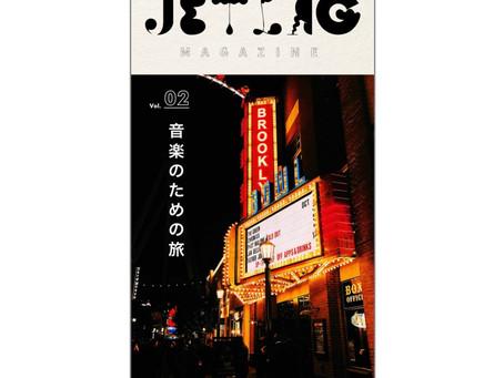 JET LAG Magazine Vol.2