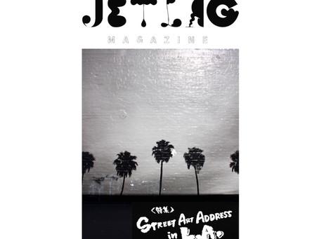 JET LAG Magazine 創刊号