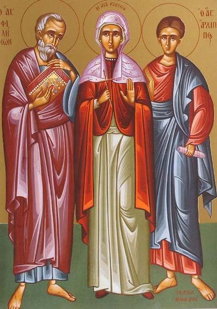 Apostles Philemon and Archippus.jpg