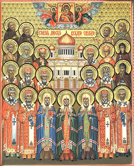 Holy New Martyrs and Confessors of Russi