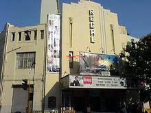 Regal Cinema.jpg