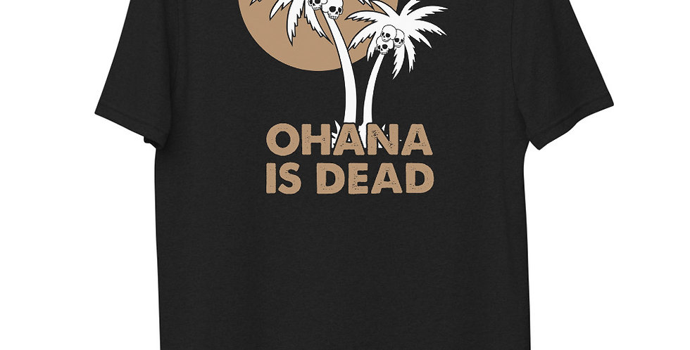 Lovely Bunch of Coconuts Tee