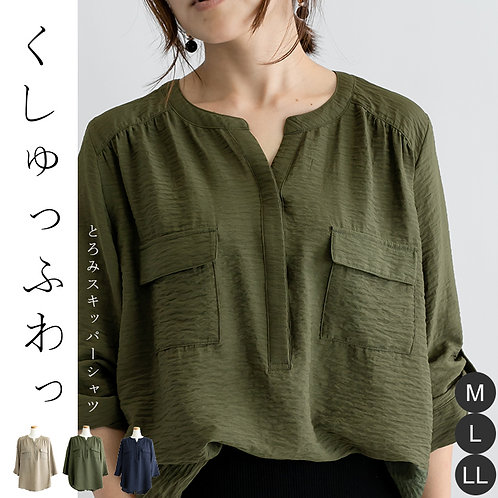 ワッシャー加工スキッパーシャツ am0363