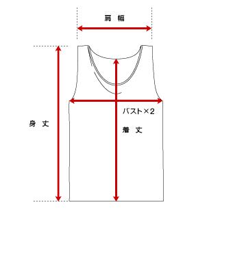 measure_3_w.png