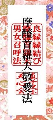 スライド7 - コピー (3).JPG