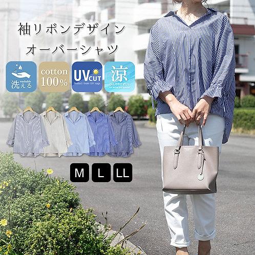 コットン100%袖リボンオーバーシャツ am0361