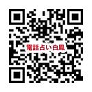 QR_762713.png