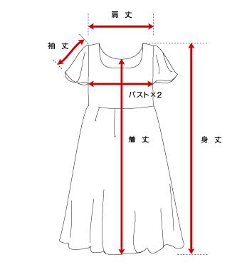measure_6_w.png