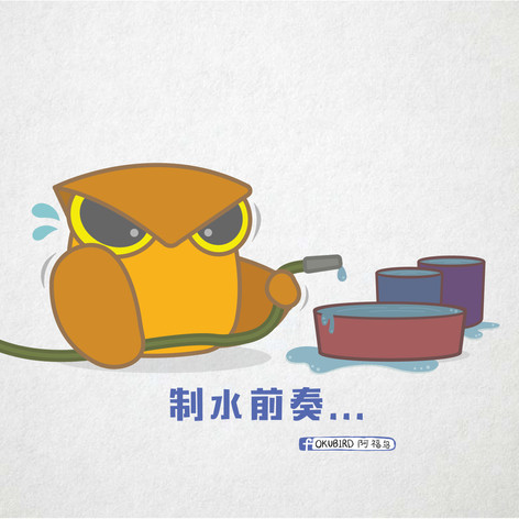 #thinkowlofthebox #partoflife #illustration  #OKUBIRD #阿福鸟 #插图