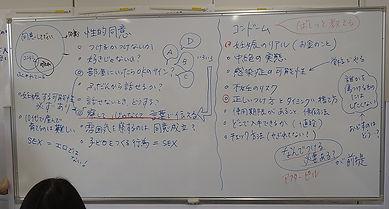 DSC_0561トリミング.jpg