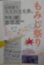 _20181112_122233.JPG