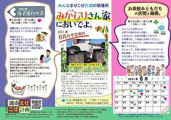 sn_butterfly_0001_01.jpg