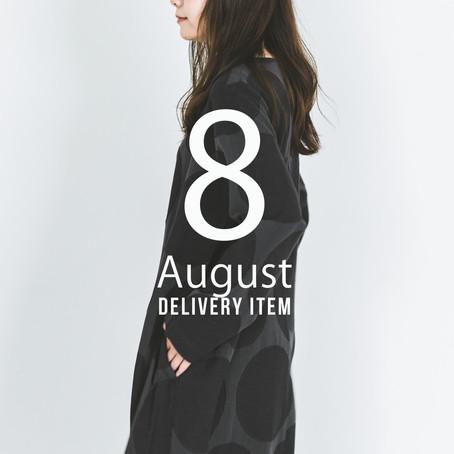 Release! 8月 New Item
