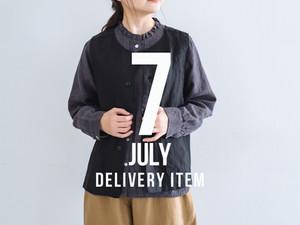 Release! 7月 New Item