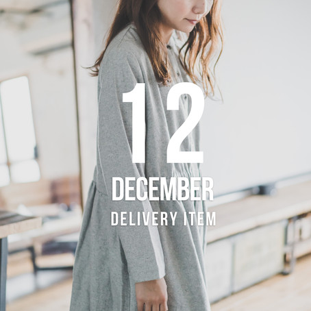 Release!    12月 New Item