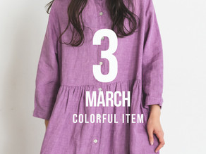 Release! 3月 Colorful Item