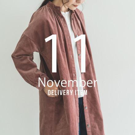 Release! 11月 New Item