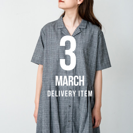 Release!   3月 New Item