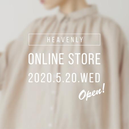 本日10時よりオンラインストアopen!