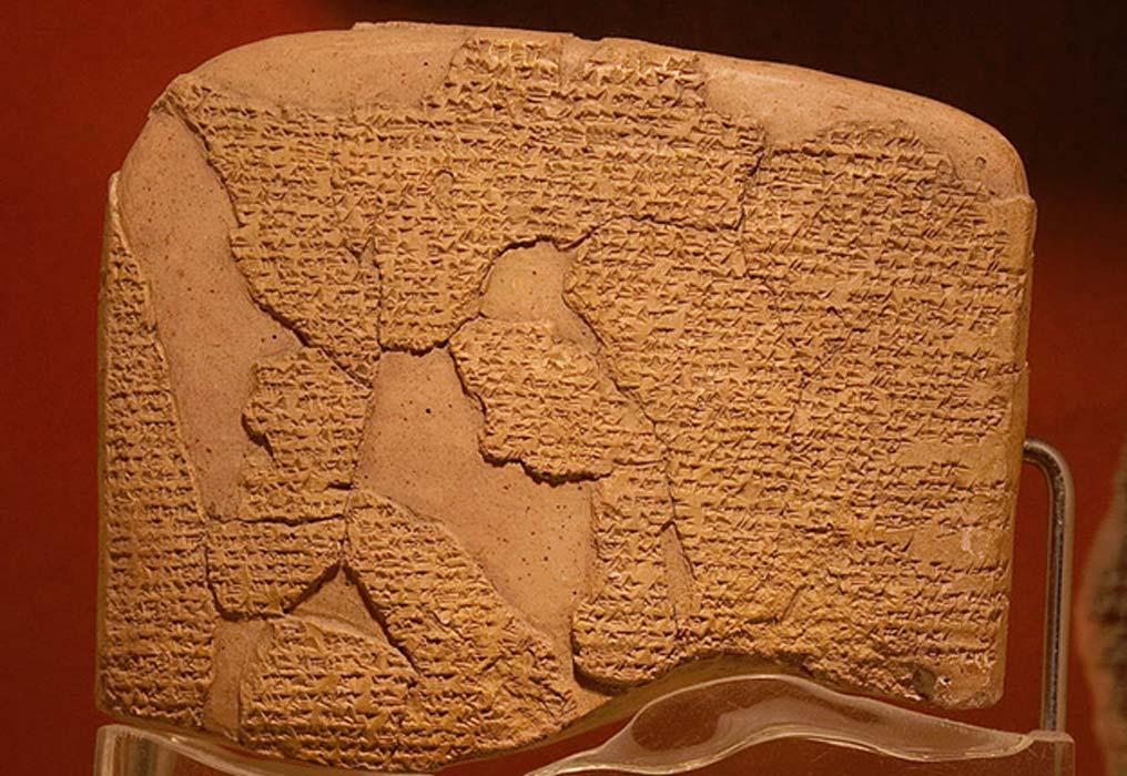 Treat of Kadesh