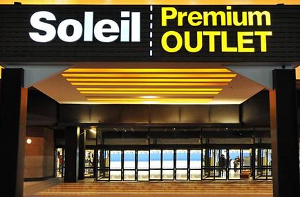 Centro Comercial Soleil