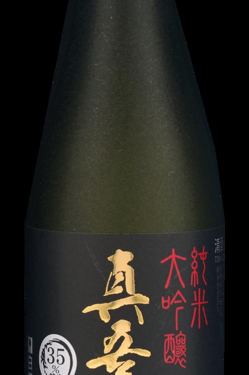 Shingo no Ippon - Junmai Daiginjo Sake